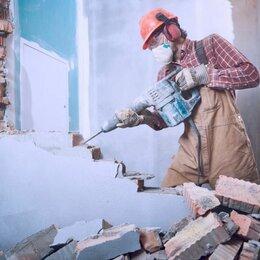 Архитектура, строительство и ремонт - Демонтаж стен, 0
