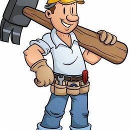 Рабочие - Рабочий строительных специальностей, 0