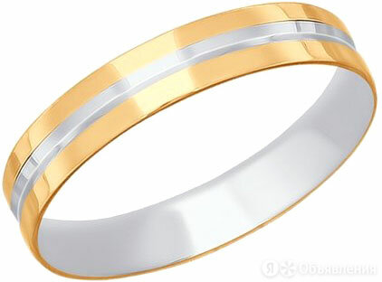 Обручальное кольцо SOKOLOV 110208_s_20 по цене 11510₽ - Кольца и перстни, фото 0