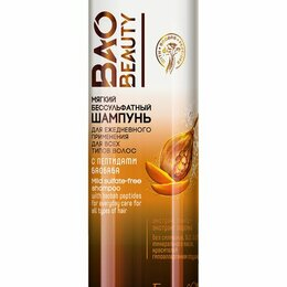 Шампуни - Мягкий БЕССУЛЬФАТНЫЙ ШАМПУНЬ для ежедневного применения для всех типов волос с , 0