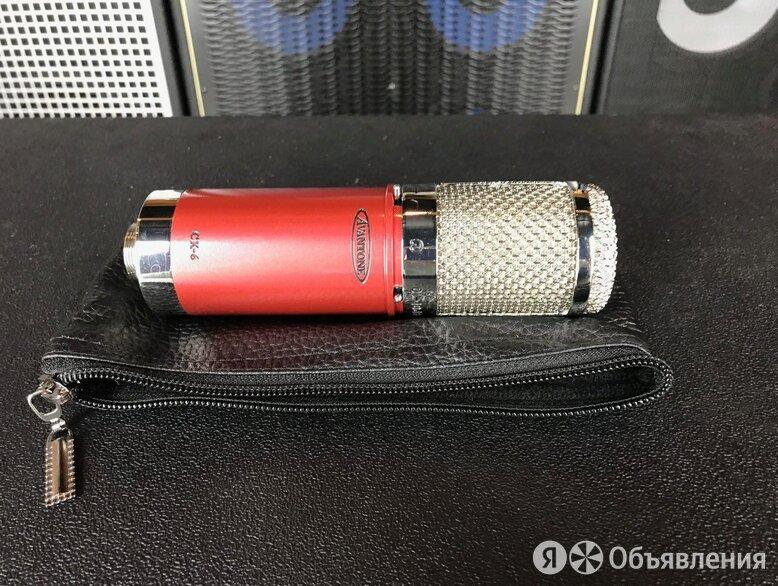 Avantone CK-6 Classic Condenser Microphone по цене 12240₽ - Осветительное оборудование, фото 0