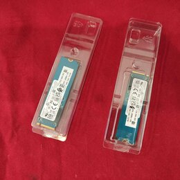 Жёсткие диски и SSD - Накопитель SSD Kioxia KBG40ZNS256G 256 ГБ M.2 2230 новый, 0