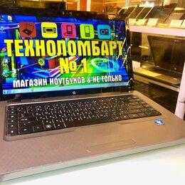 Ноутбуки - HP для работы/учебы+Др. Ноутбуки Эконом класса, 0