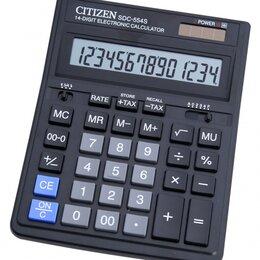 Калькуляторы - CITIZEN Калькулятор CITIZEN SDC-554S 14-разр., 0