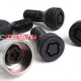 Винты и болты - BMW 36132453961 Комплект фиксаторов колесного болта , 0