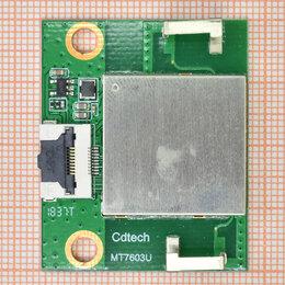 Батарейки - MT7603U, 0