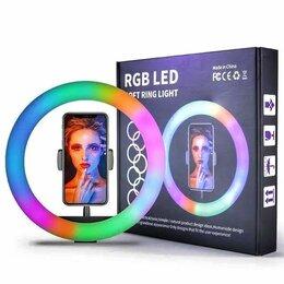 Осветительное оборудование - Лампа кольцевая rgb j33, 0