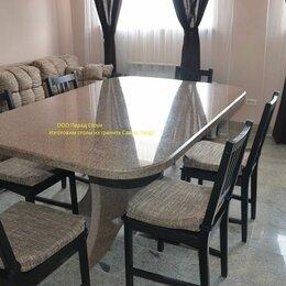 Столы и столики - Стол из мрамора Имперадор Дарк, 0