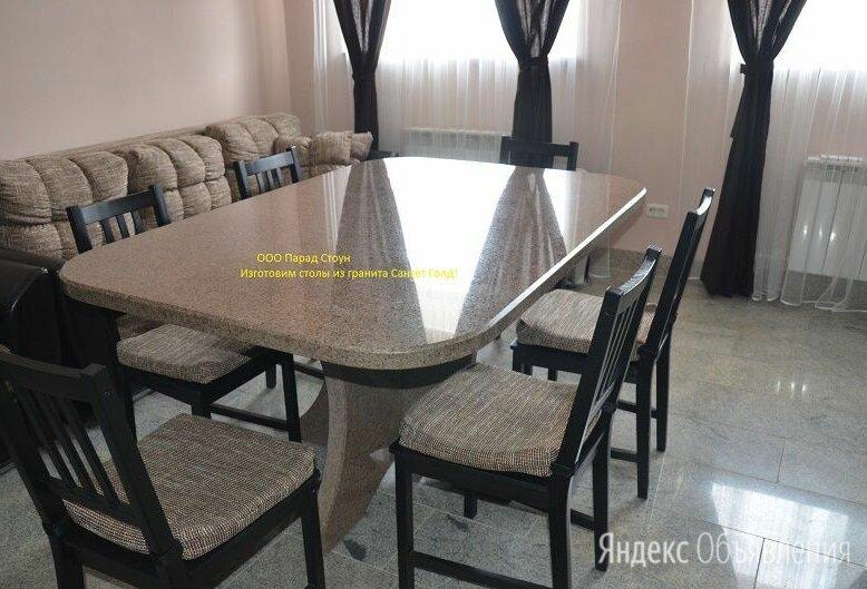 Стол из мрамора Имперадор Дарк по цене 30000₽ - Столы и столики, фото 0