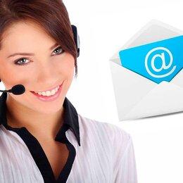 Операторы на телефон - Оператор call-центра на дому, 0