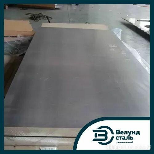 Плита алюминиевая В95Т1 14х1200х3000 по цене 923₽ - Металлопрокат, фото 0