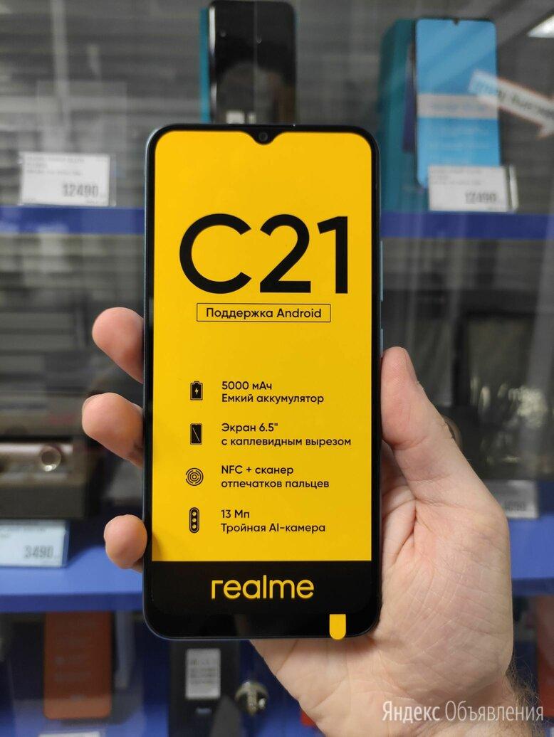 Realme C21 4/64gb по цене 9890₽ - Мобильные телефоны, фото 0