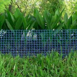Заборчики, сетки и бордюрные ленты - Забор для клумбы, 0
