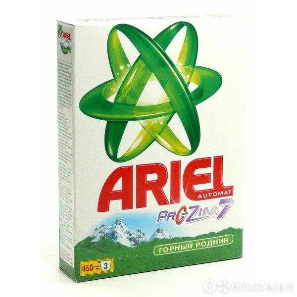 Порошок стиральный для ручной стирки Ariel 450г Горный родник по цене 129₽ - Бытовая химия, фото 0
