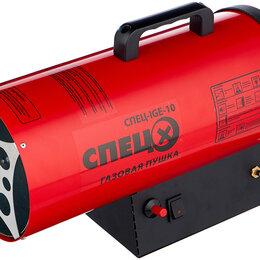 Тепловые пушки - Газовая тепловая пушка спец 10, 0