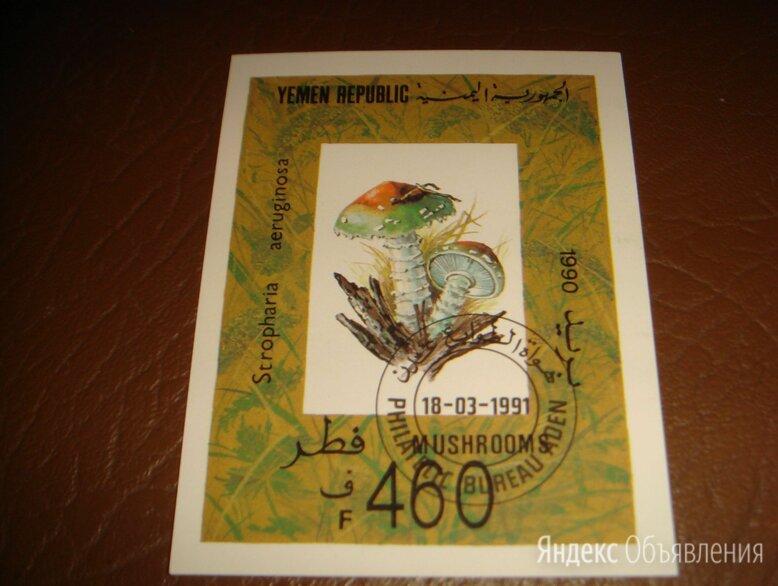 Почтовый блок  Йемен 1991г флора грибы по цене 70₽ - Марки, фото 0