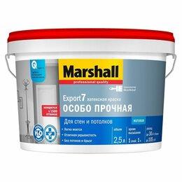 Краски - Краска Marshall Export-7 интерьерная матовая  4,5л ВC, 0