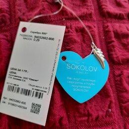 Кулоны и подвески - Подвеска серебряная , 0