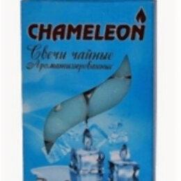 Интерьерная подсветка - Свеча в гильзе аромат. Голубой лед 6шт/уп, цена за уп, Chameleon, арт.С 00-55, 0