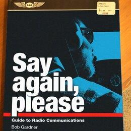 Техническая литература - Радиообмен для пилотов Say Again, Please (ASA), 0