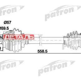 Трансмиссия  - PATRON PDS0410 Полуось передняя левая 36x558x94 SEAT ALTEA 04-, ALTEA XL 06-,..., 0