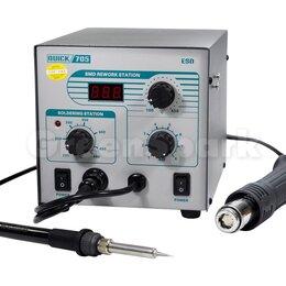 Электрические паяльники - Термовоздушная паяльная станция QUICK 705, 0