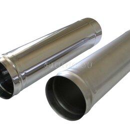 Дымоходы - Дымоход с зонтом (2 м.), 0
