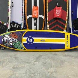 Водные лыжи, вейкбординг и книбординг - Sup доска stormline elite PRO 10.6 сапборд, 0