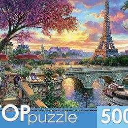 Пазлы - Пазлы 500эл. «Париж на закате» ХТП500-6825, 0