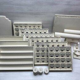 Подставки и держатели - Планшеты и подставки для ювелирных изделий., 0
