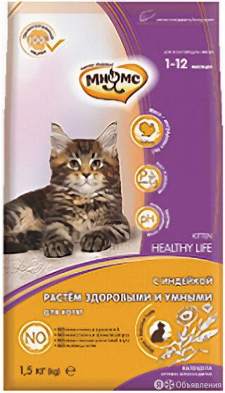 Мнямс KITTEN Сухой корм для котят с индейкой 1,5 кг  по цене 733₽ - Корма , фото 0