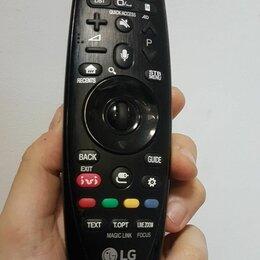 Пульты ДУ - Пульт для телевизора lg an-mr650a, 100 % ориг., 0