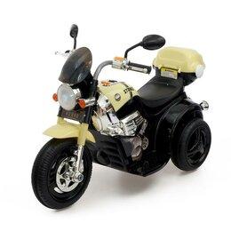 Электромобили - Электромобиль «Чоппер», с аккумулятором, световые и звуковые эффекты, цвет бе..., 0