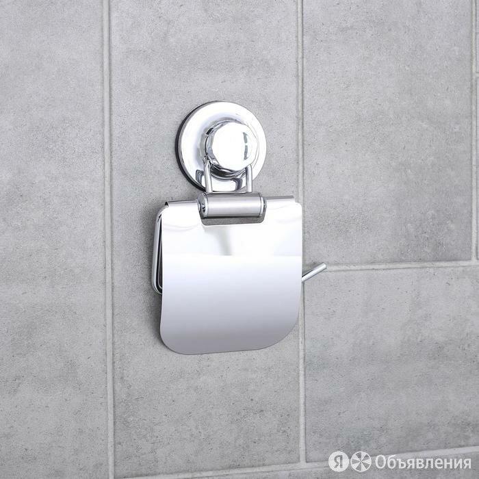 Держатель для туалетной бумаги на вакуумной присоске Accoona A11405, цвет хром по цене 1441₽ - Упаковочные материалы, фото 0
