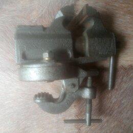 Тиски - Тиски слесарные малые. Производства СССР, 0
