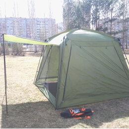 Палатки - Шатер кемпинговый, 0