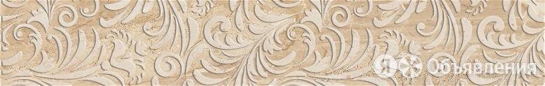 Керамическая плитка Belani Бордюр   БАРИ БЕЖЕВЫЙ 9,5Х60 СМ по цене 140₽ - Керамическая плитка, фото 0