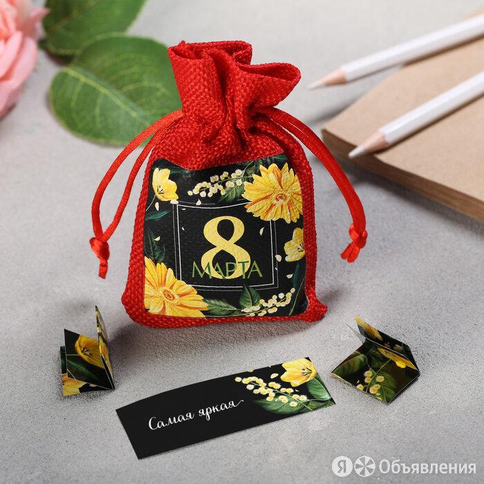 Мешочек с пожеланиями «Жёлтые цветы» по цене 264₽ - Упаковочные материалы, фото 0