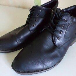 Обувь - Рабочая обувь, 0