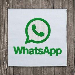 Менеджеры - менеджер в компанию WhatsApp, 0