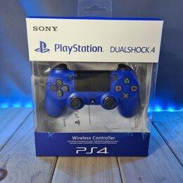 Аксессуары - Геймпад (джойстик) для PS4 DualShock 4 v2 беспроводной (Blue), 0
