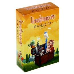 Подарочные наборы - Дополнительный набор «Имаджинариум. Пандора», 0