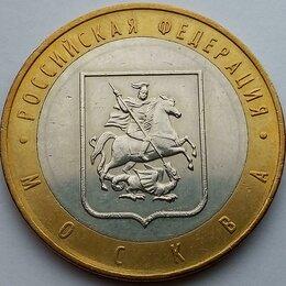 Монеты - 10 рублей 2005 м - Москва, 0