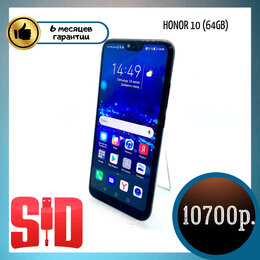 Мобильные телефоны - Honor 10 (64gb), 0