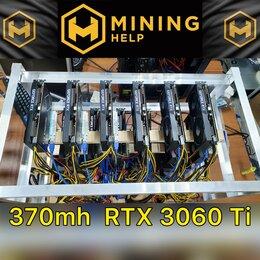Видеокарты - Майнинг ферма 370mh RTX 3060 Ti, 0