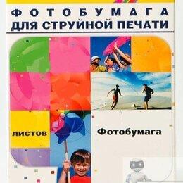 Бумага и пленка - Фотобумага 10х15 Hi-image paper (PH260-4R-50); суперглянец; 260 г/м; 50л., 0