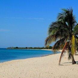 Путешествия - Тур на Кубу, 0
