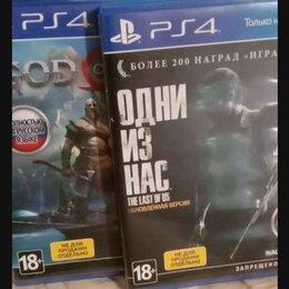Игры для приставок и ПК - Игры PS4, 0