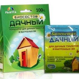 Аксессуары, комплектующие и химия - Биосостав Дачный (100г) для выгребных ям и туалетов, 0