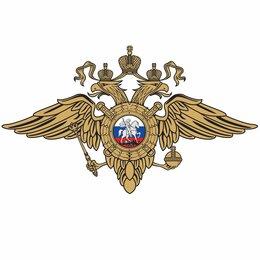Бухгалтеры - Специалист-эксперт МВД по Республике Крым, 0